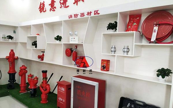 消防器材展厅