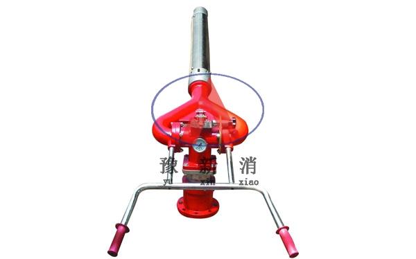 天津消防泡沫-水两用炮